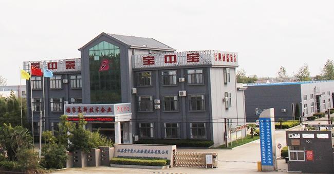 江苏景中景工业涂装设备有限公司