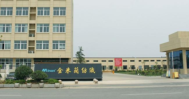 江苏金米兰纺织有限公司