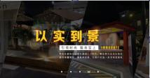广州纵恒文化传播有限公司-品牌网站建设