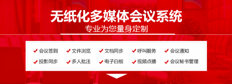 广州市贝音奇电子科技有限公司